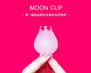 Mooncup1 a3b53698cc674c4e0f2e023bdf1a69442186d3f974c38d18770419912007024d